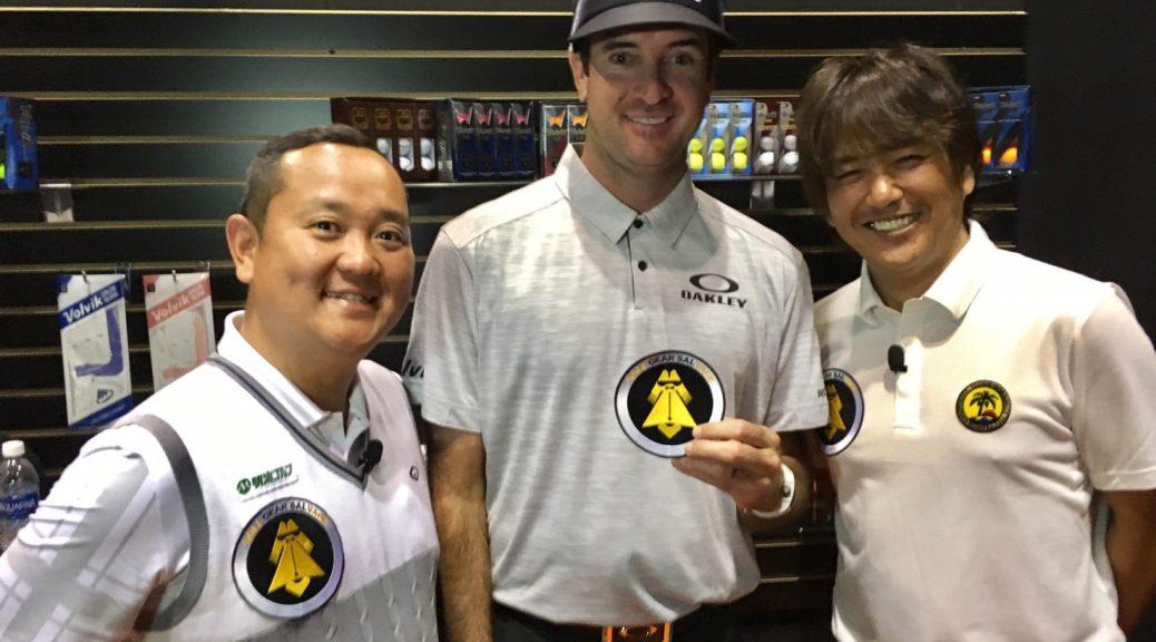 画像: 世界最大のゴルフの祭典「PGAショー」で発見! クイズこれな~んだ? - みんなのゴルフダイジェスト