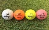 画像: 1個50円⁉ ロストボールより安いボールを「100均」で発見! - みんなのゴルフダイジェスト