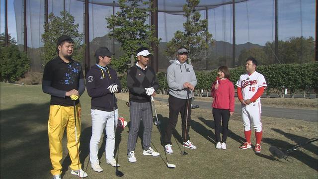 画像: 左から守護神の中崎翔太投手、2016年最多勝の野村祐輔投手、倉義和コーチ、黒田博樹氏。