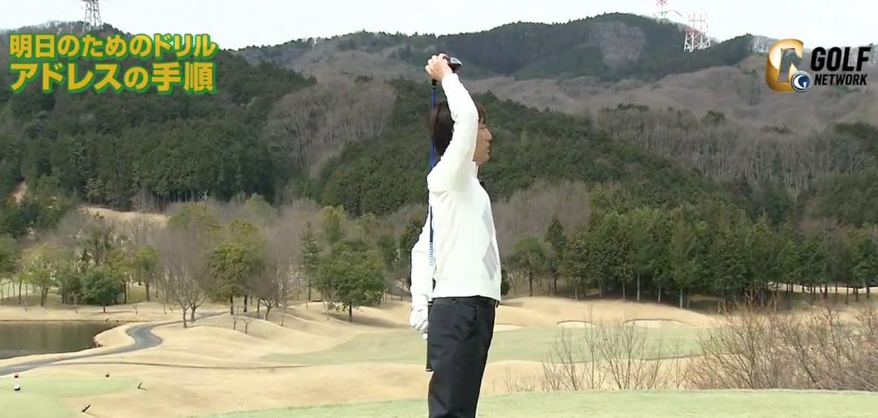 画像: 背筋とひざをまっすぐに伸ばす