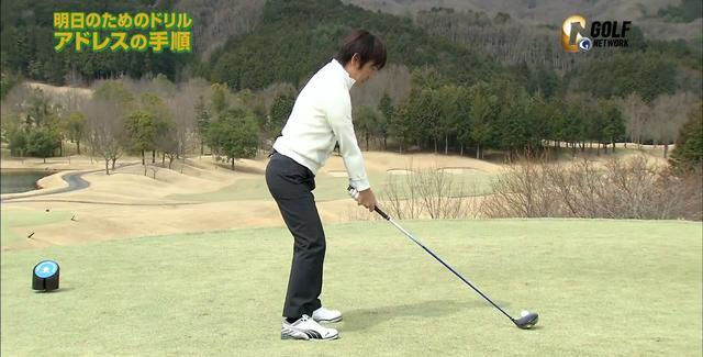 画像1: 背筋とひざを伸ばしてから、前傾姿勢を作ろう