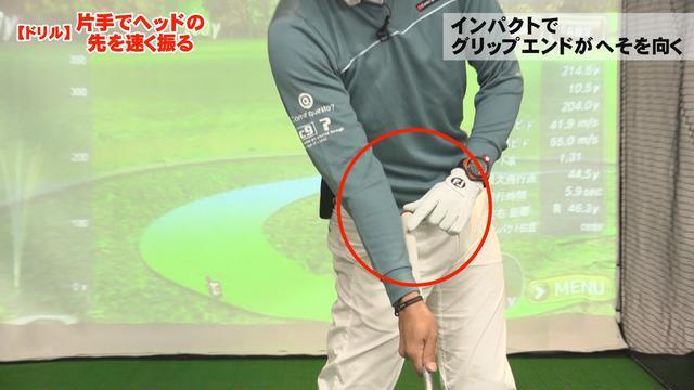 画像: ドライバーは「右手」を使うともっと飛ぶ!【キムトモ動画レッスン】 - みんなのゴルフダイジェスト