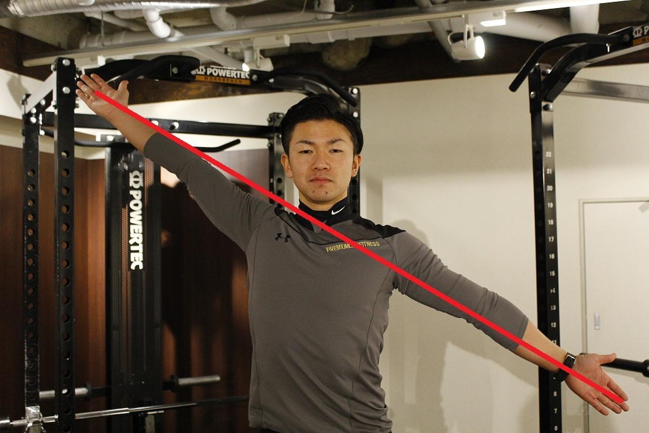 画像: 両方の腕が一直線上になるように意識しよう