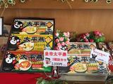 画像: お土産用の太平燕も売っていました。お土産に最適!