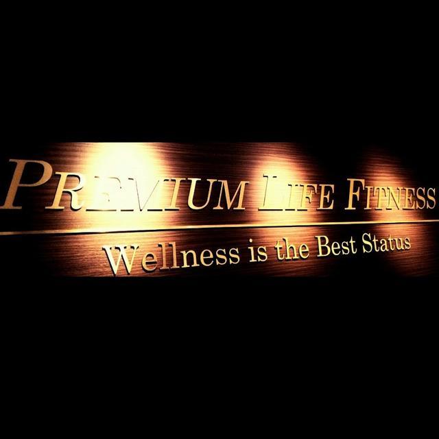 画像: PREMIUM LIFE FITNESS