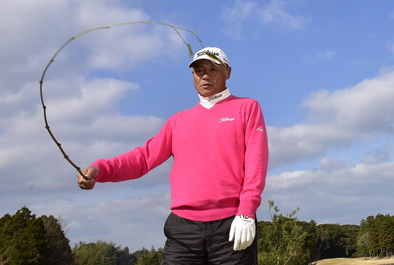画像: 腕もクラブもやわらかく使う! 崎山武志の「竹笹ドリル」 - みんなのゴルフダイジェスト