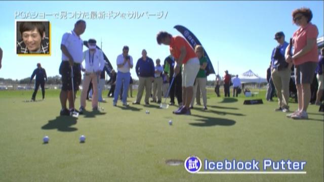 画像: PGAショーには、あっと驚くゴルフ用具が出品されている