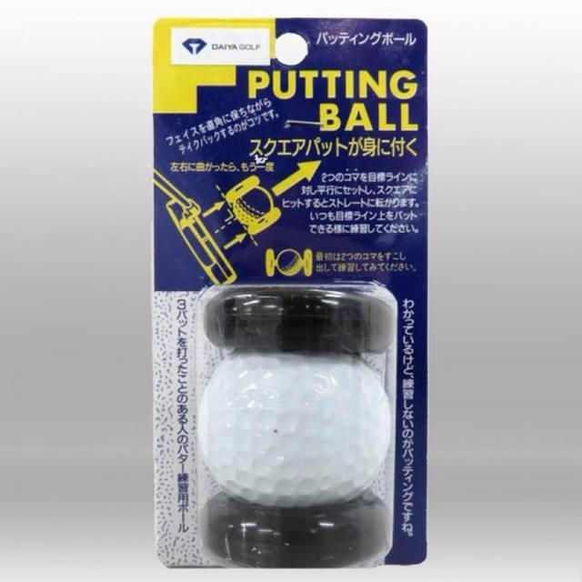 画像: パッティングボール パター練習器 | ダイヤゴルフ