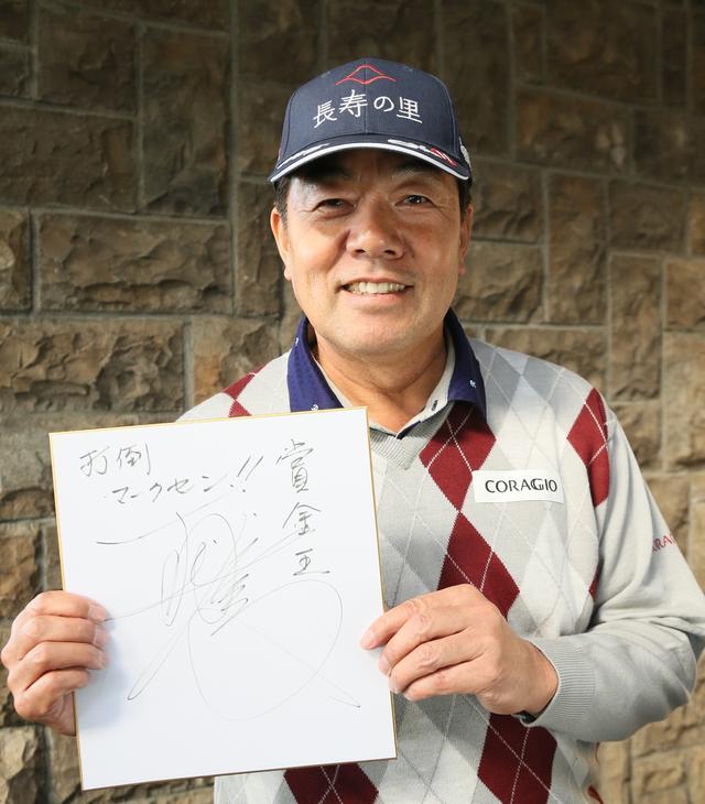 画像: 室田 淳(むろた・きよし) 1955年生まれ。2015年シニアツアー賞金王。当時60歳での賞金王は最年長記録だった。2016年は12試合のレギュラーツアーに出場し、シニアツアー3位の好成績を収める