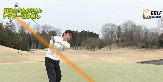 画像: 切り返しでは「シャフトプレーン」を意識しよう!【練習ドリル】 - みんなのゴルフダイジェスト