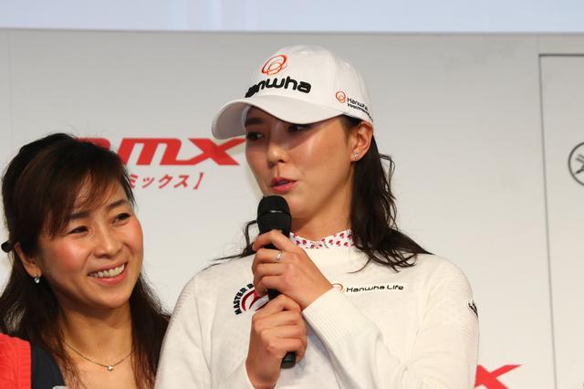 画像: 「初優勝を挙げることができました」ユン・チェヨン