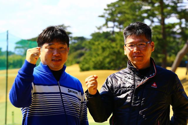 画像: トップ通過を果たした左から「横山広明」、「臼井公二」選手