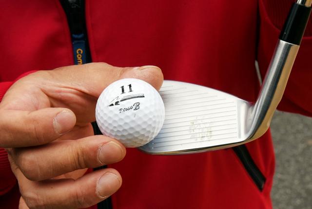 画像: 果たして飛ぶのか!? 1個50円の「100均ボール」コースでプロが打ってみた - みんなのゴルフダイジェスト