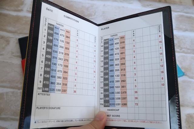 画像: スコアカードを大切にすることで、ゴルファーとしての精神も鍛えられそうだ