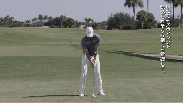 画像: 足からひざを通りひじまでを一直線に結ぶことができる