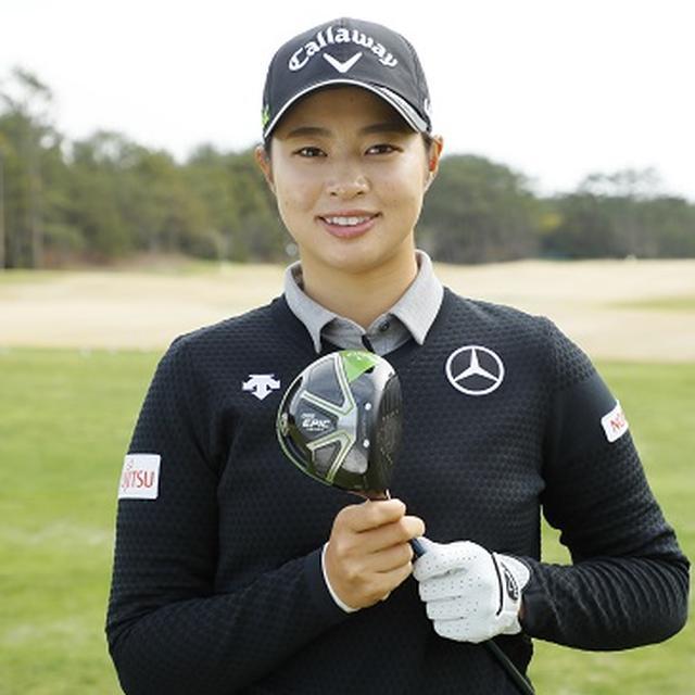 画像: 柏原明日架(かしわばらあすか)1996年1月30日生まれの21歳、宮崎県出身。昨シーズンは賞金ランク29位、3年目の今年は開幕戦を5位タイで終え、いいスタートを切った。今年注目の女子プロゴルファーだ。