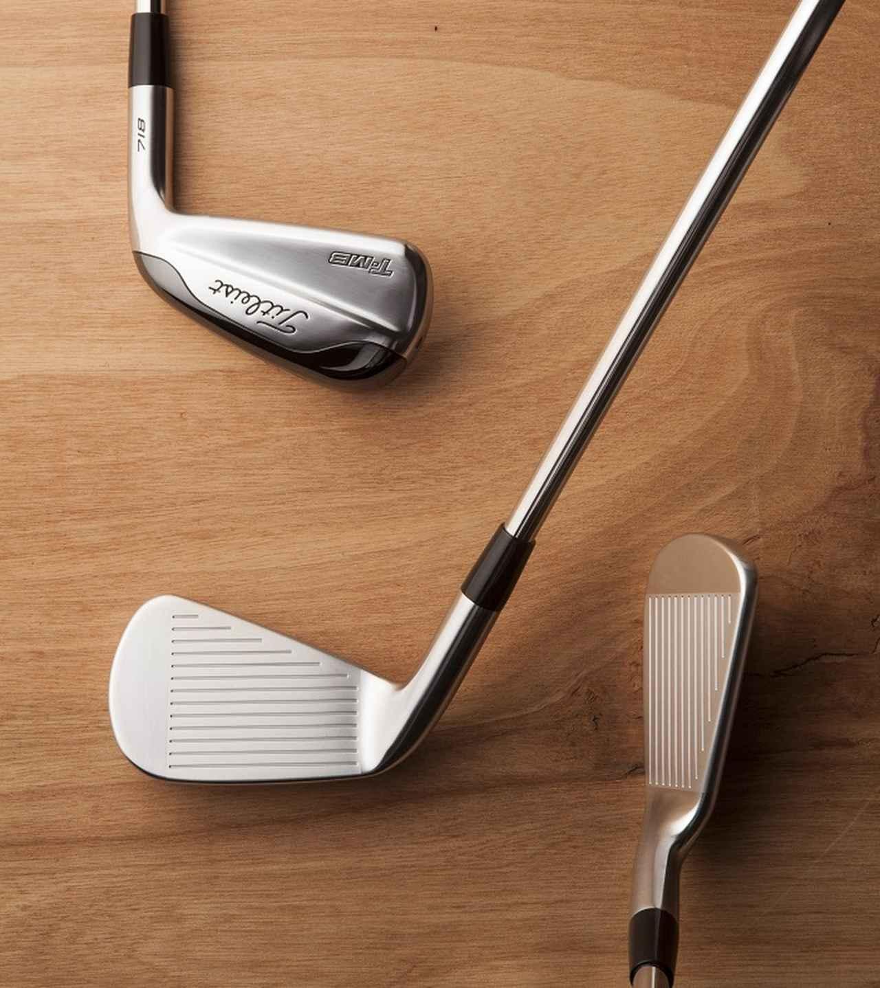 画像: こんなアイアン欲しかった! タイトリスト「718 T-MB」研究 - みんなのゴルフダイジェスト