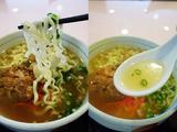 画像: 沖縄に来たら食べざるをえない! 琉球GCの「ソーキそば」 - みんなのゴルフダイジェスト