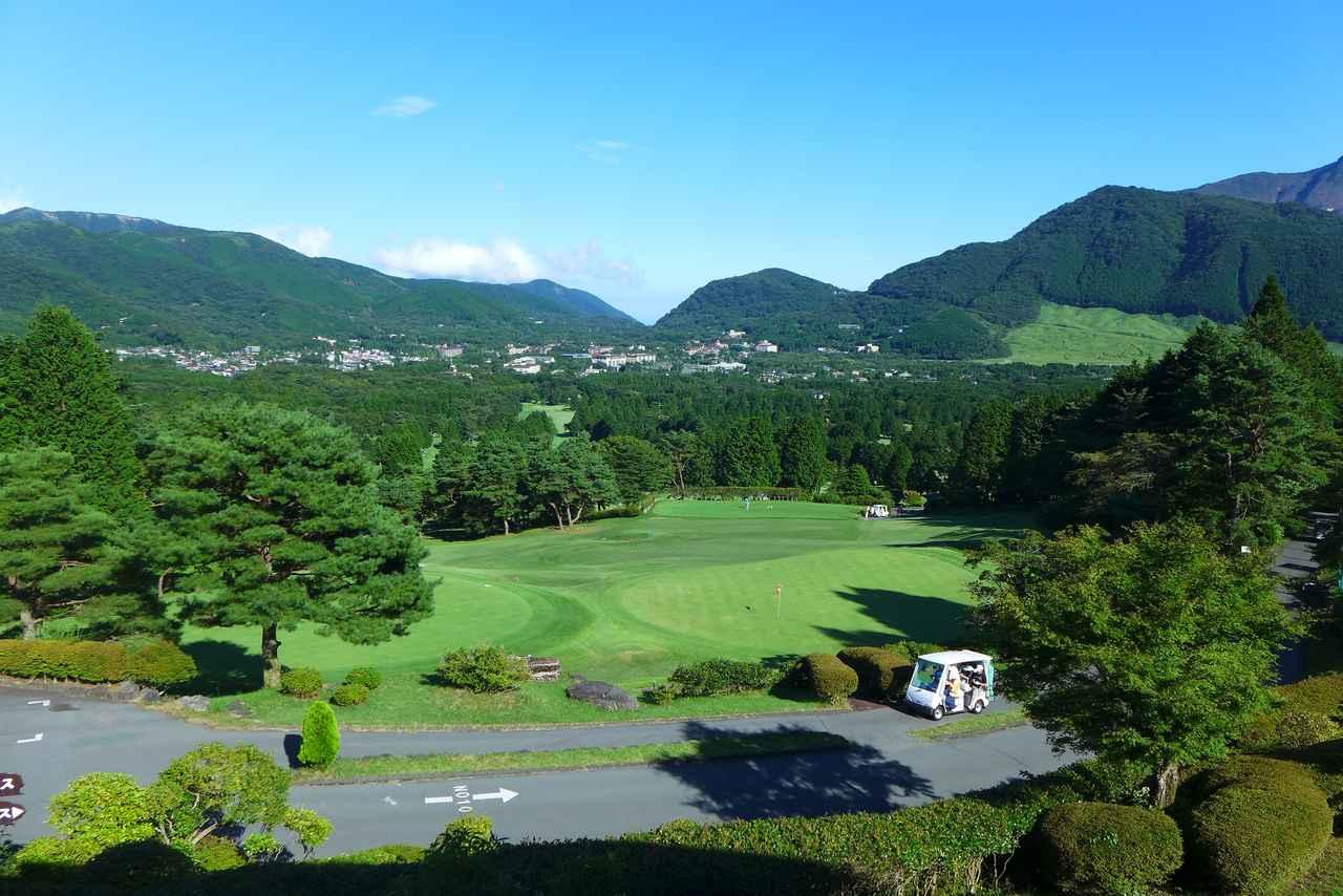 画像: 箱根・仙石原の雄大な景観もコースの魅力のひとつ