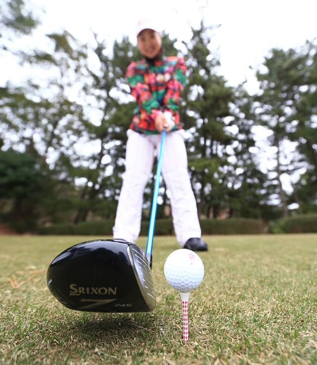 画像: ドライバーで「150ヤードを真っすぐ」打てますか? クラブと体を同調させよう - みんなのゴルフダイジェスト