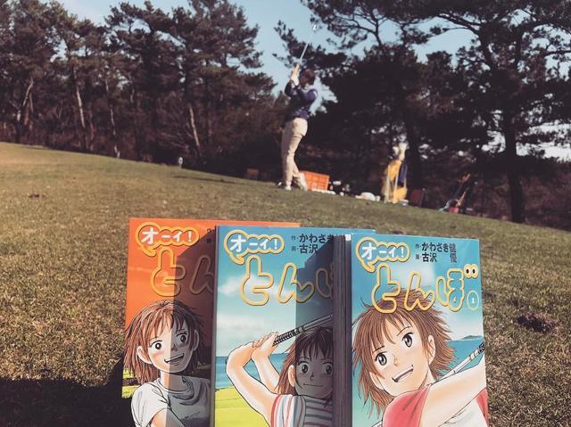 画像1: Instagram投稿の投稿者: Toru Inoueさん 日時: 2017  2月 21 3:54午前 UTC www.instagram.com