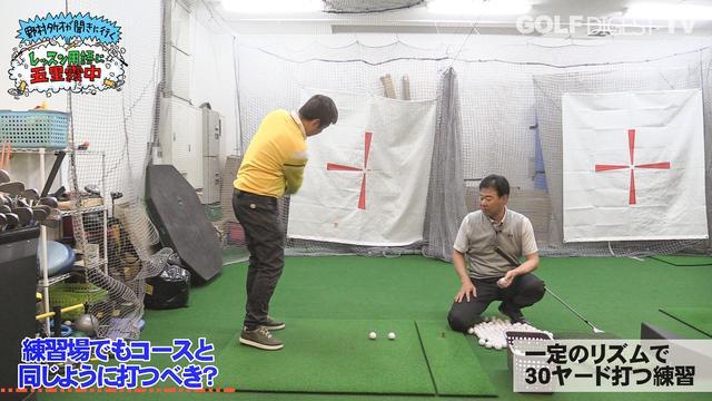 画像: 練習場でもコースと同じように打つべき? いいえ、練習場では「たくさん打つ」のが正解だった - みんなのゴルフダイジェスト