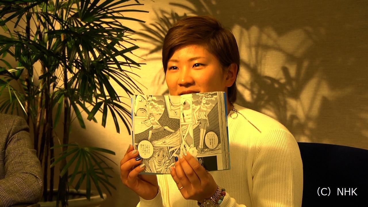 画像: 成田美寿々と「オーイ! とんぼ」の関係は? NHK「ぼくらはマンガで強くなった」24日放送! - みんなのゴルフダイジェスト
