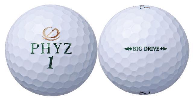 画像: ブリヂストンゴルフのつかまるテクノロジーで、曲がりにくく大きな飛びがこだわり