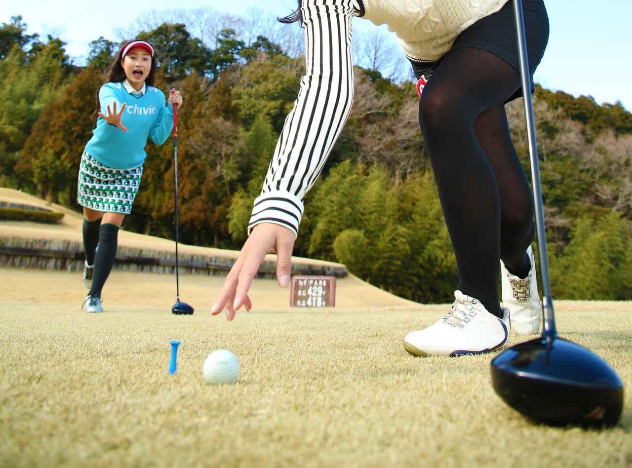 画像: 【ルールQ】打ち直しの球がティからコロりと落ちた! やり直していいよね? - みんなのゴルフダイジェスト
