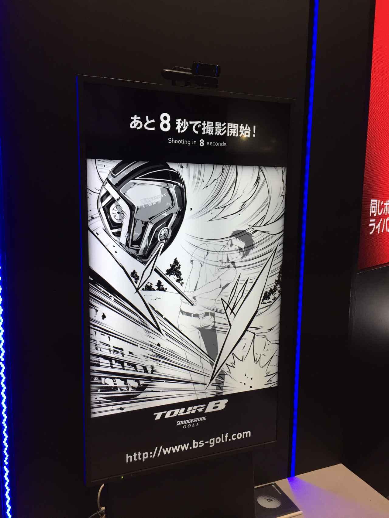 """画像5: プロと一緒に""""記念撮影""""できちゃう"""