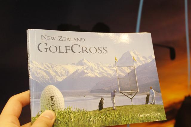 画像: ニュージーランド発の新しいゴルフ競技