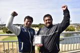 画像: 優勝した本澤翼(左)・永野和也(右)ペア