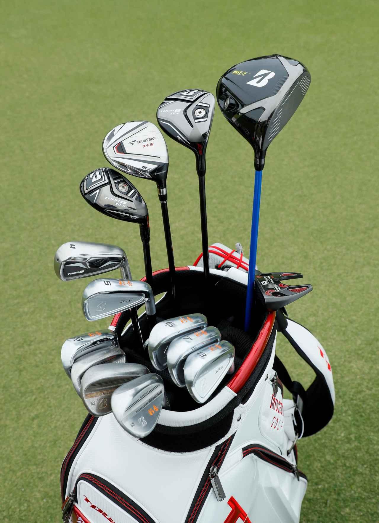 画像: 「飛ばし」と「正確性」両方を重視した。渡邉彩香の14本 - みんなのゴルフダイジェスト