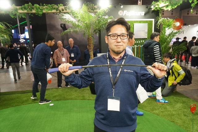 画像: パター用カーボンシャフトの説明をしてくれた藤倉ゴム工業広報担当の甲斐哲平さん