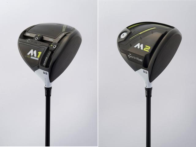 画像1: 同じメーカーのヘッドとボールは相性がいいとされるが……