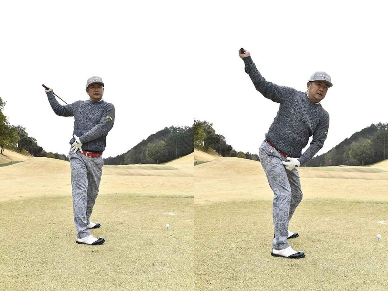 画像: 右足で地面を踏む。右股関節を意識!