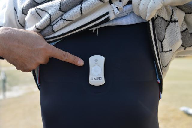 画像: 瀬田GC西コースでは、「スマート光ゴルフ」利用者にセンサーを内蔵した専用のアンダーウェアが無料で貸し出される