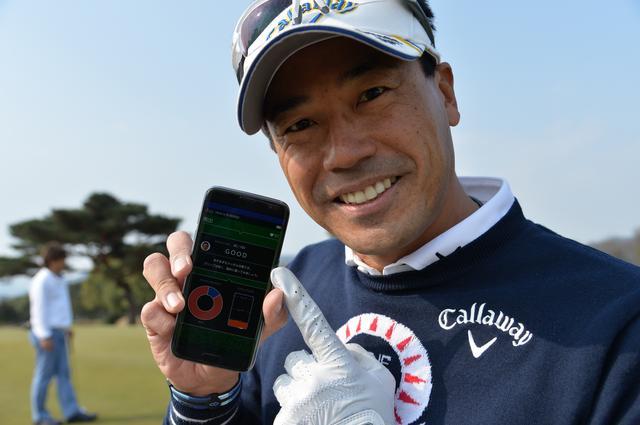 """画像: ココロの中身がスマホで""""見える""""⁉ ゴルフダイジェスト×NTT西日本「スマート光ゴルフ」がすごい - みんなのゴルフダイジェスト"""