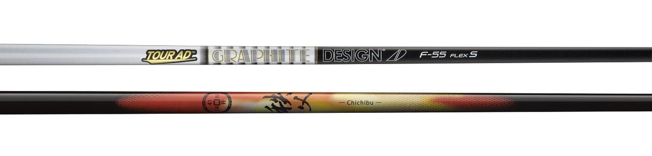 画像: グラファイトデザインの新シャフト、その名は……えっ「秩父」!? - みんなのゴルフダイジェスト