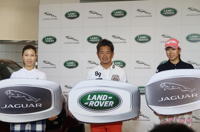 画像: 藤田寛之・上田桃子・木戸愛、ジャガー・ランドローバー・ジャパンと新規契約を発表! - みんなのゴルフダイジェスト