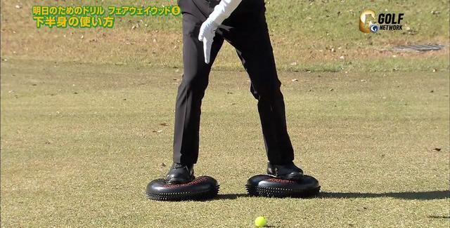 画像: 右の股関節の内側に体重が乗っているのを確認
