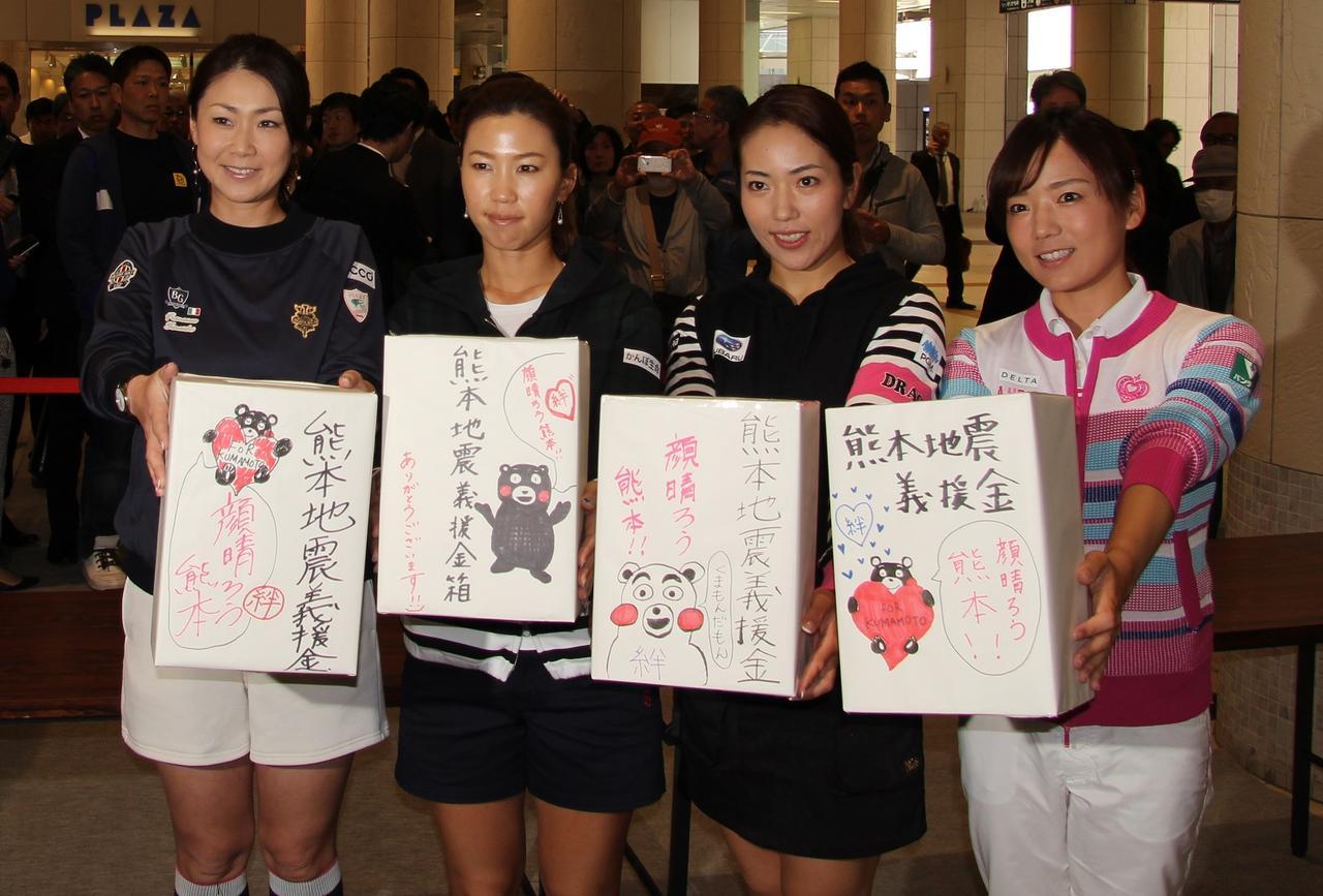 画像: 手製のくまモン募金箱を持つ古閑美保、上田桃子、笠りつ子、有村智恵(左から順に)