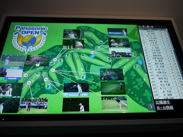 """画像: 選手の心拍数が映像からわかる!?  これは""""次世代試合観戦""""なのか - みんなのゴルフダイジェスト"""