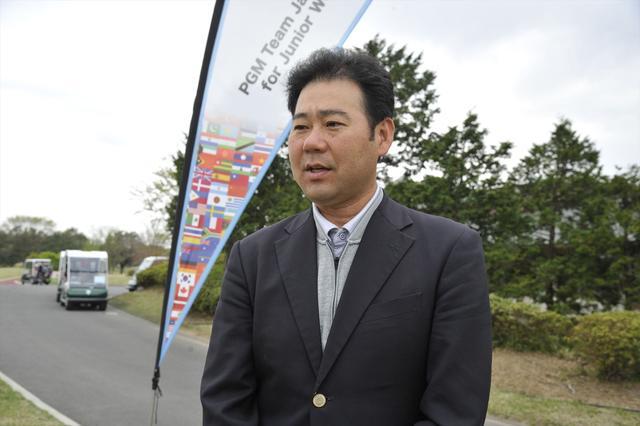 画像: プロコーチでもあり、この大会を主催するIJGAの代表理事の井上透