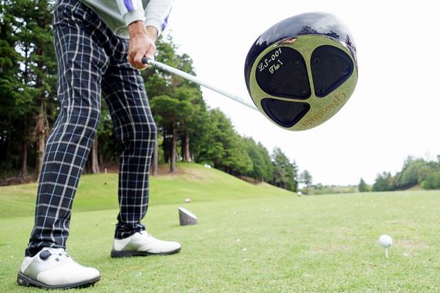 画像: 話題沸騰! 16万2000円の「アンリミテッド・グランディスタ」はホントに飛ぶのか打ってみた【みんゴル商品開発部】 - みんなのゴルフダイジェスト