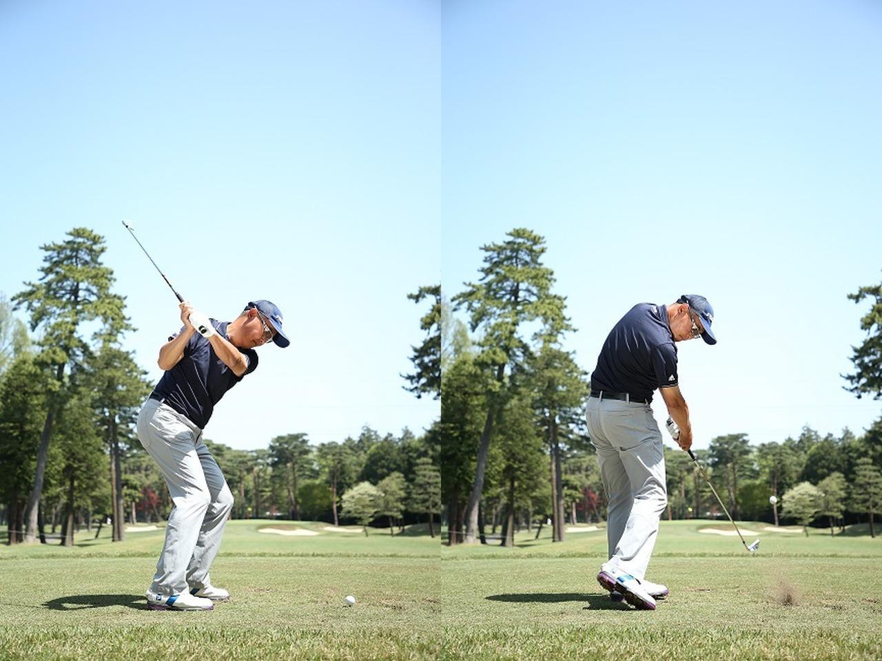 画像: 下半身主導なら力まないから、前傾角度が保たれる。バックスウィングでは右のお尻が下がるくらい右足に体重を載せよう