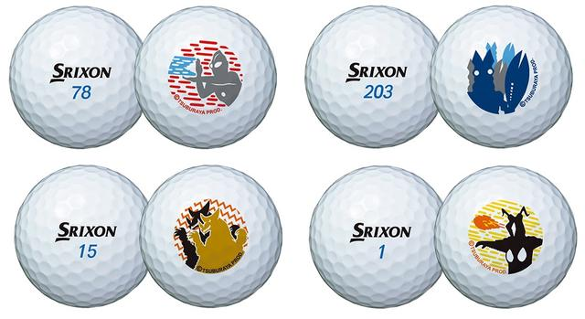 画像: スリクソンのボールナンバーもそれぞれのキャラクターにちなんだ数字になっている