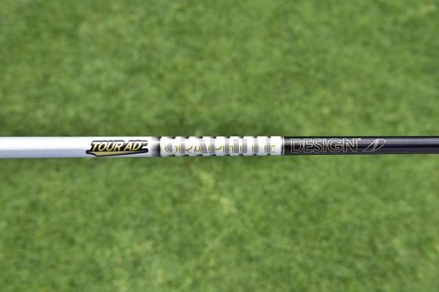 画像: 【速報】松山英樹も試したグラファイトの新シャフト。その名も…… - みんなのゴルフダイジェスト