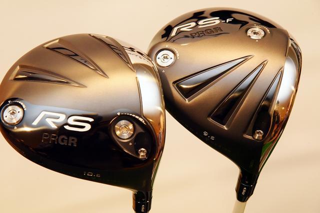 画像: もっとギリギリ! もっと飛ぶ!? プロギア「新RSドライバー」世界最速試打 - みんなのゴルフダイジェスト