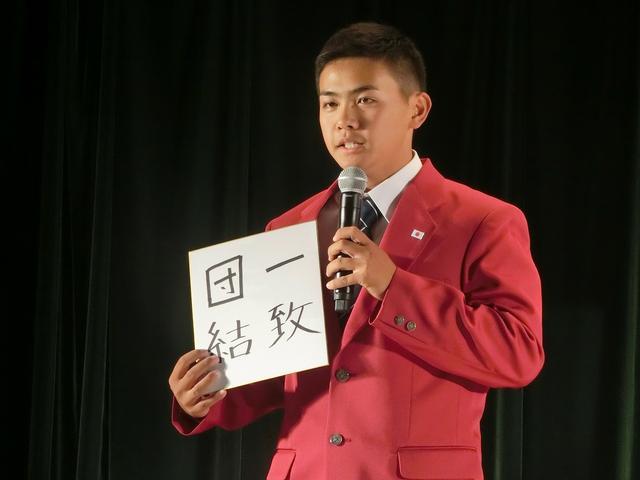 画像: 関藤侑嗣(広島国際学院高校3年)